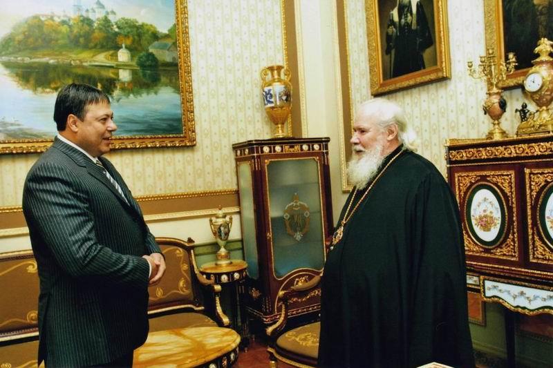Сергей Михайлов с патриархом Алексием II