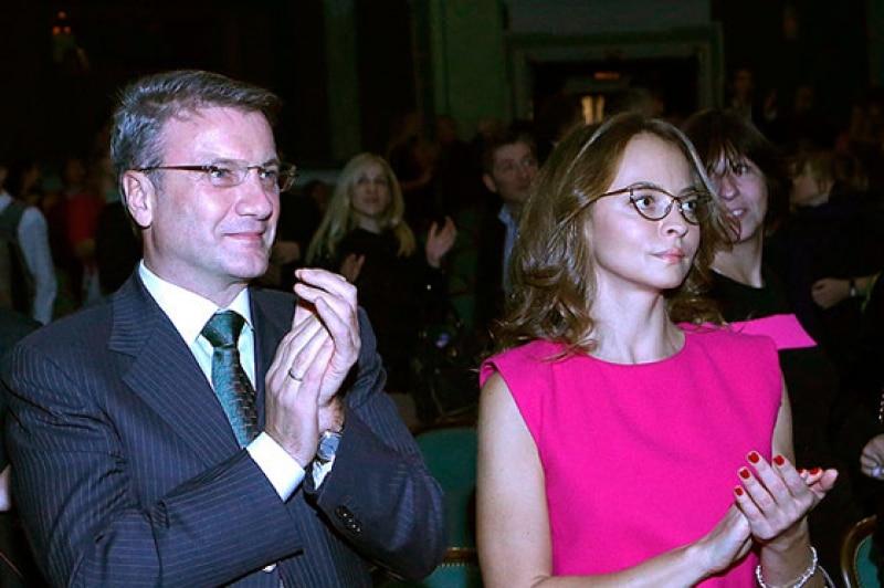 Герман Греф со второй женой Яной Глумовой