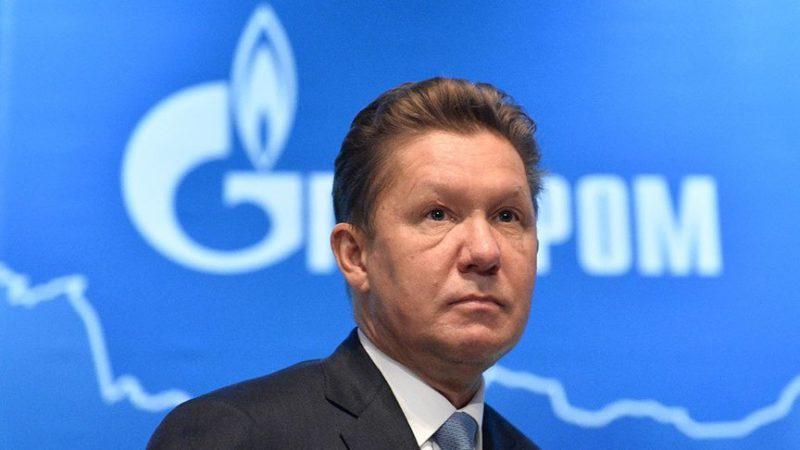 Алексей Миллер председатель правления Газпром
