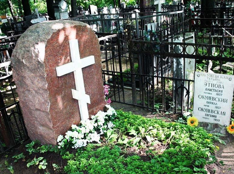 Могила Татьяны Окуневской