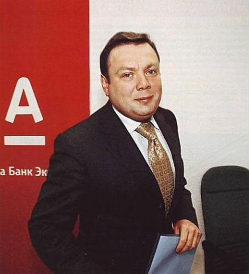 """Михаил Фридман владелец """"Альфа-Банка"""""""