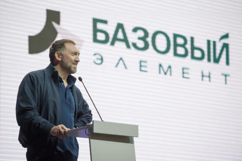 Олег Дерипаска основатель компании «Базовый элемент»