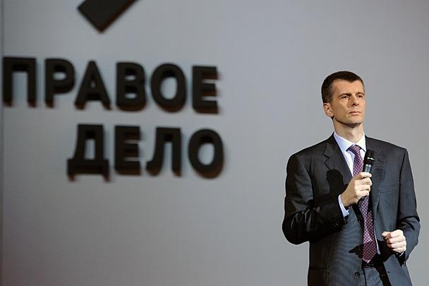 Михаил Прохоров выступает в партии «Правое дело»