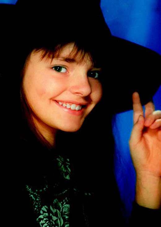 Елизавета Михайловна Боярская