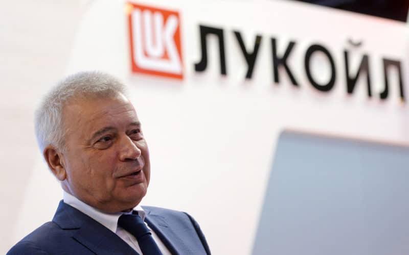 Вагит Алекперов сооснователь «Лукойл»