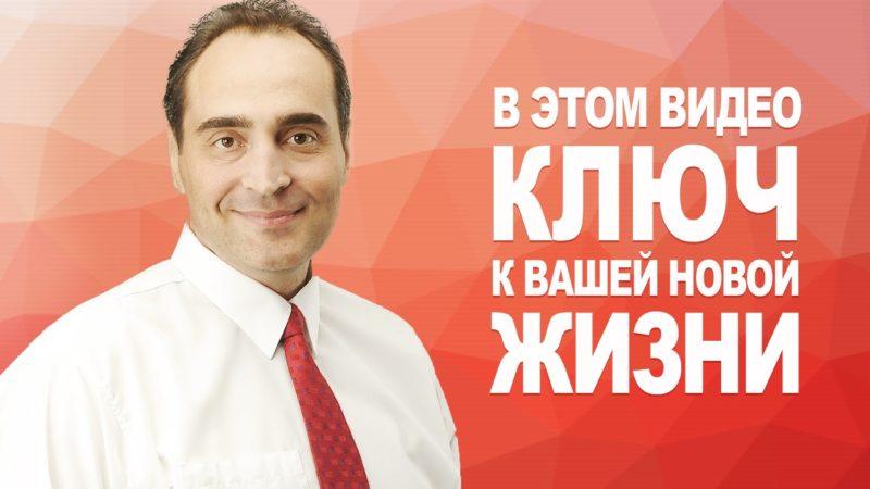 Плакат партии Владимира Довгань