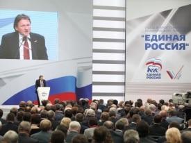 Борис Титов выступает от партии «Единая Россия»