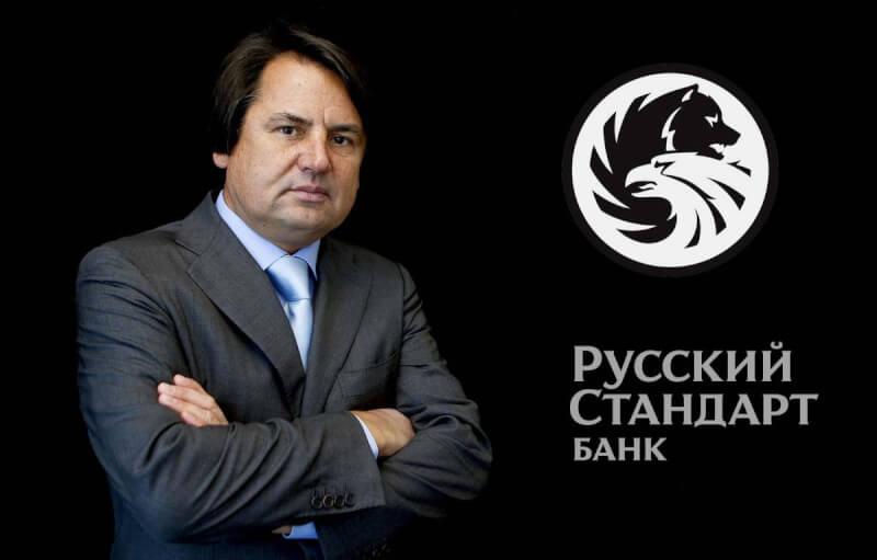 Рустам Тарико владелец  банка «Русский стандарт»