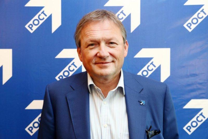 Борис Титов кандидат в президенты от «Партии роста»