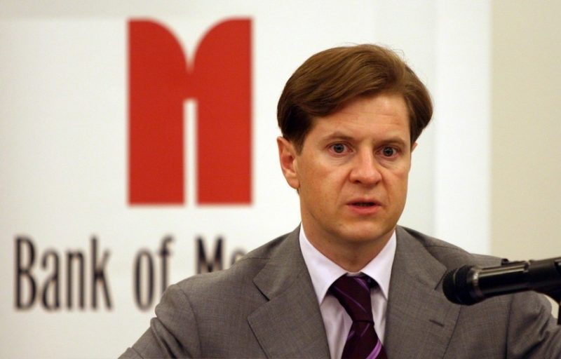 Андрей Бородин основатель Банка Москвы