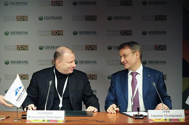 Владимир Потанин на должности управляющего от России в МБРР