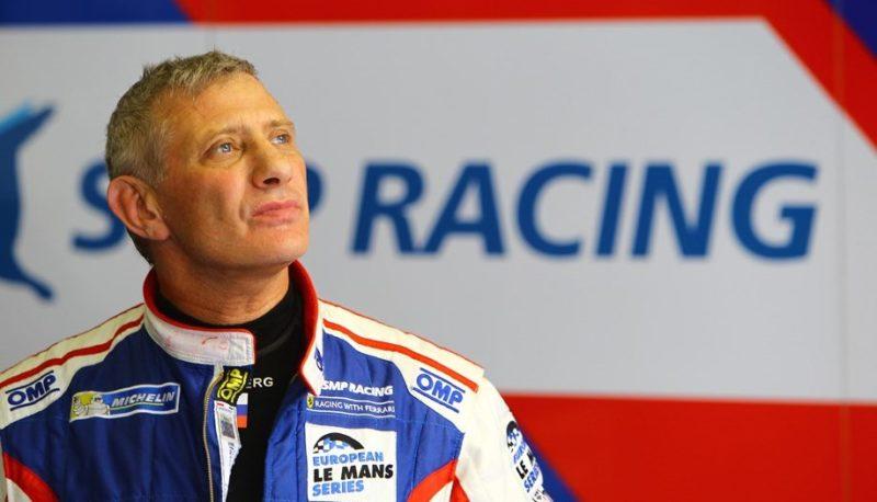 Борис Романович Ротенберг участник smp Racing