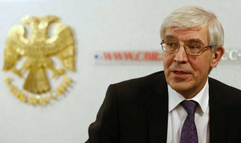 Сергей Игнатьев председатель Центробанка