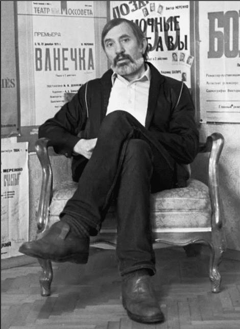 Виктор Мережко в молодости