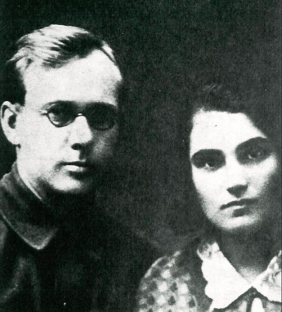Евгения Гинзбург с Павлом Аксеновым