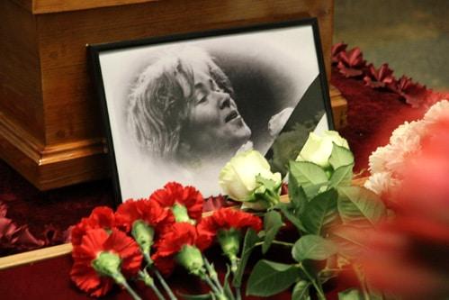 Похороны Ады Якушевой