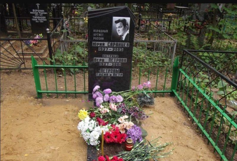 Могила Юрия Саранцева