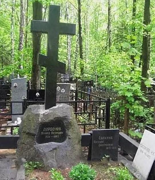Могила Леонида Дербенева