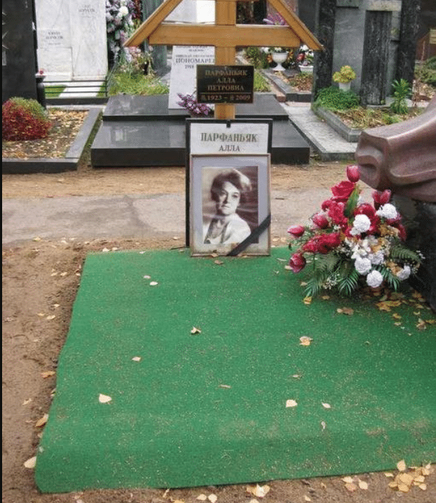Могила Аллы Парфаньяк
