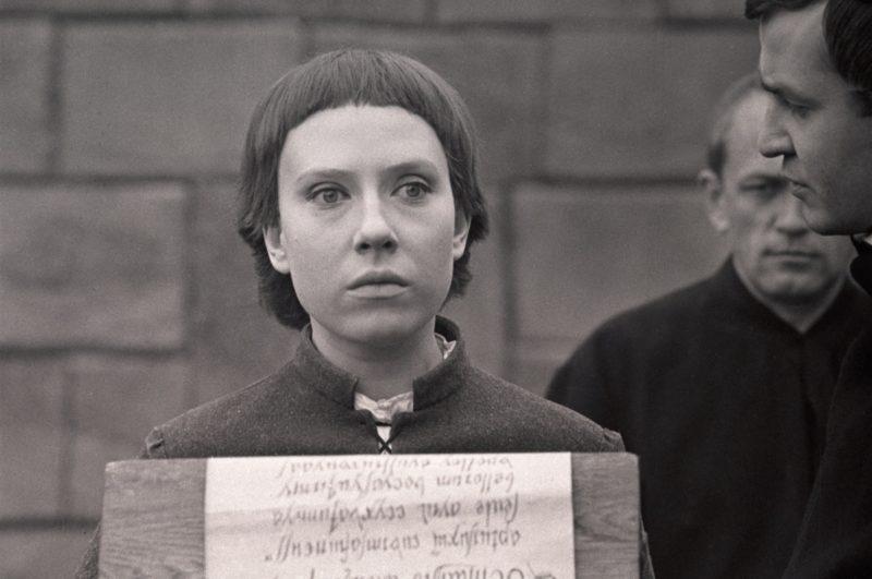 Кадр из фильма Глеба Панфилова «Начало»