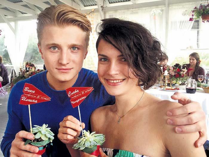Вячеслав Чепурченко и Виктория Ильина