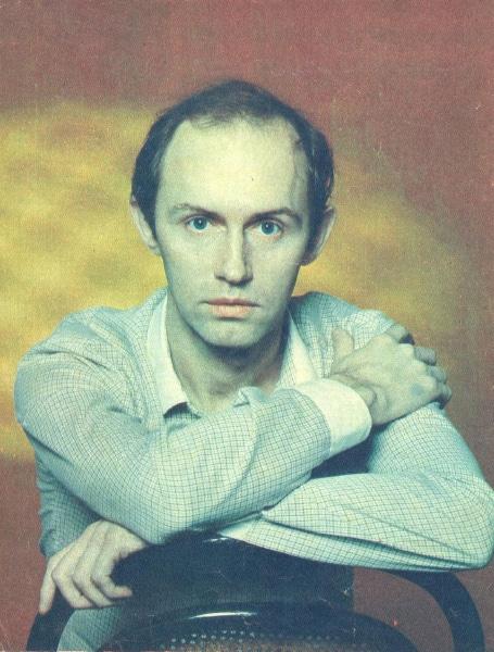 Борис Плотников в молодости