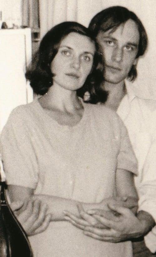 Ольга Гобзева с Валерием Мартыновым