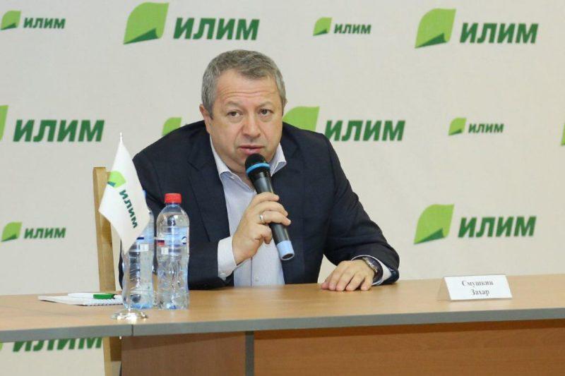 Председатель совета директоров «Группы «Илим»» Захар Смушкин