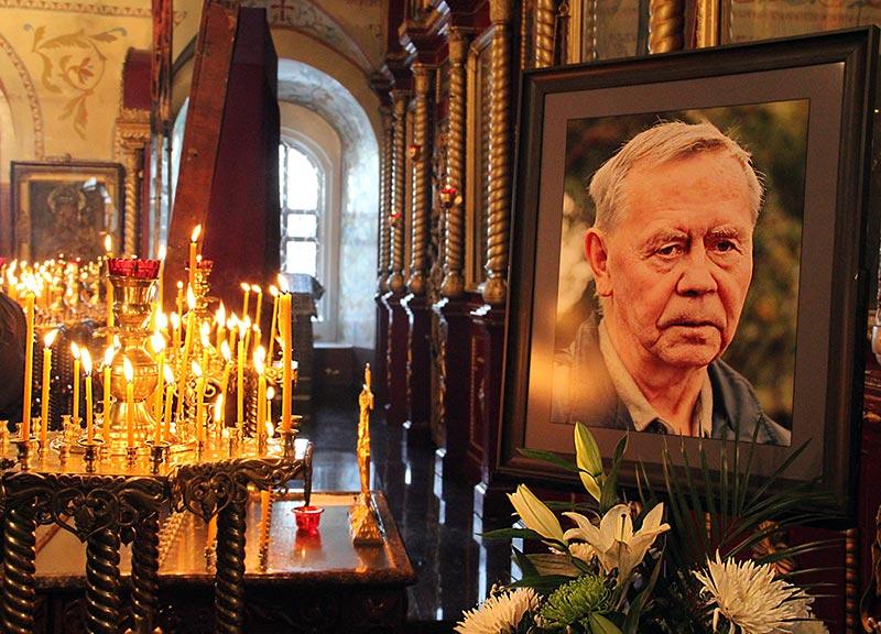 Похороны Валентина Распутина