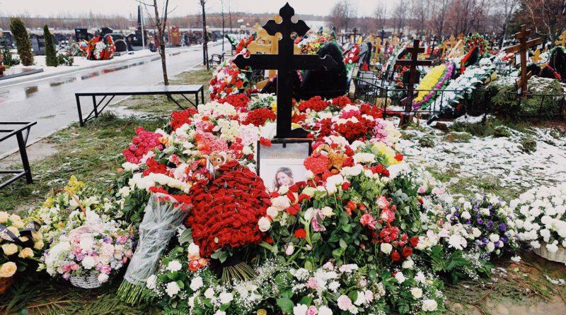 Могила Юлии Началовой