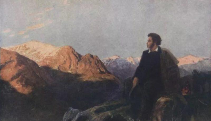 Александр Пушкин на Кавказе