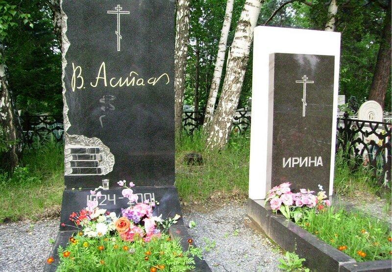 Могила Виктора Астафьева