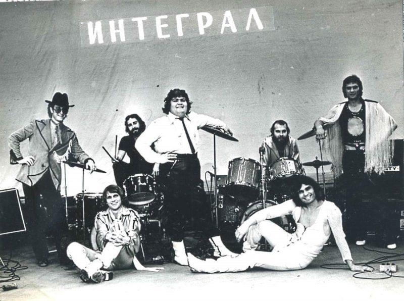 Группа «Интеграл» Бари Алибасова