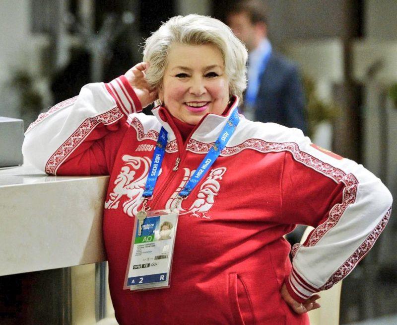 фТренер Татьяна Тарасова