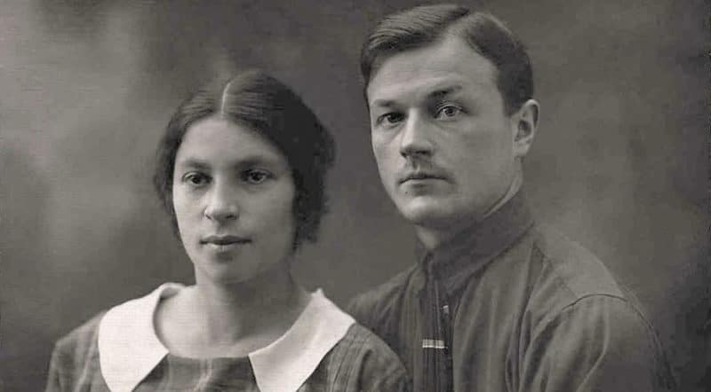 Агния Барто с Павлом Барто