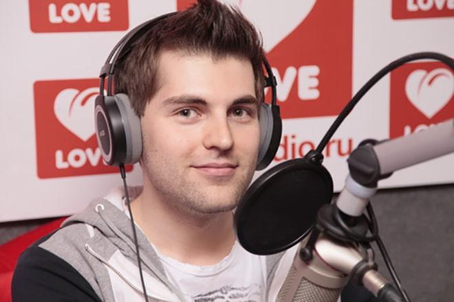 Дмитрий Борисов на радио