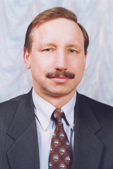 Александр Беглов в молодости