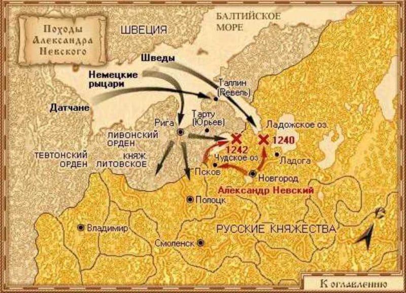 Карта походов Александра Невского