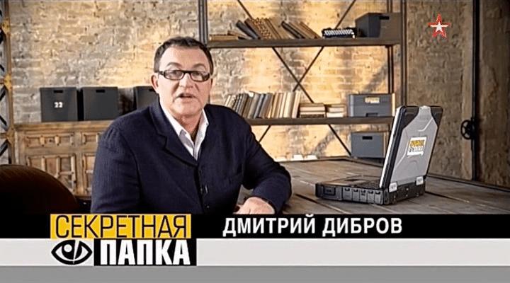 Дмитрий Дибров в «Секретной папке»
