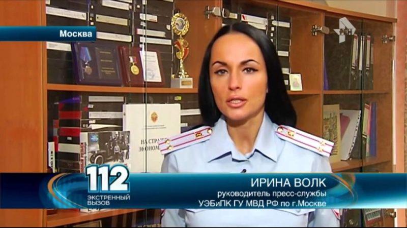 Криминальный журналист Ирина Волк