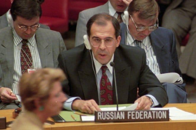 Сергей Лавров в начале карьеры в МИД