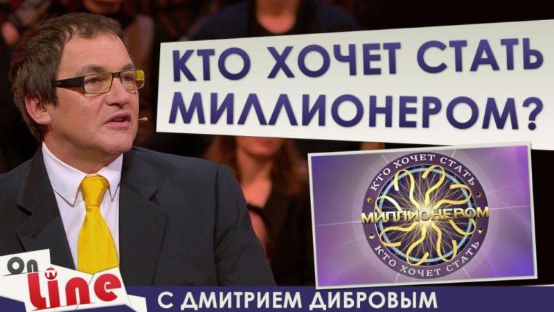 Дмитрий Александрович Дибров