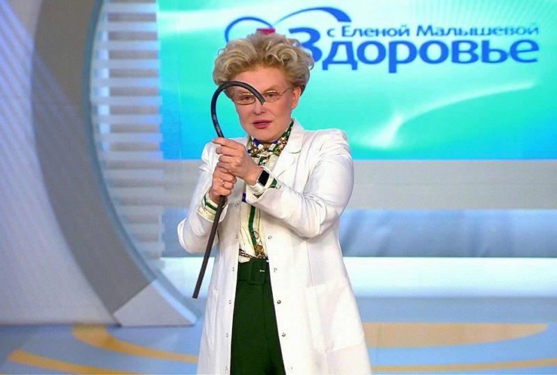 """Елена Малышева в передаче """"Здоровье"""""""