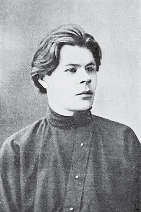Максим Горький в юности