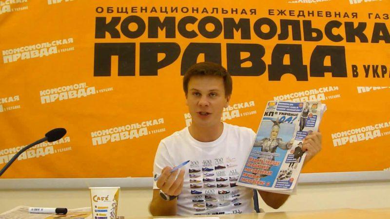 Дмитрий Комаров в «Комсомольской правде»