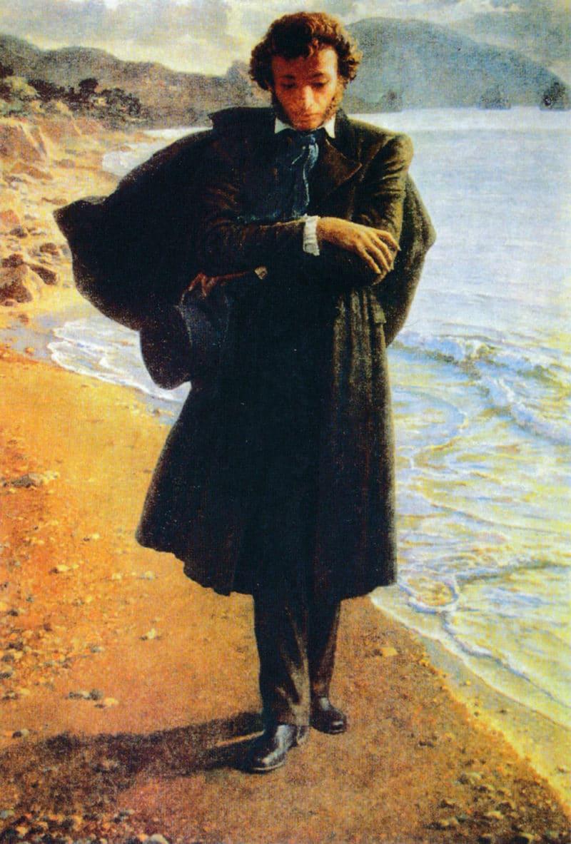 Александр Пушкин в ссылке