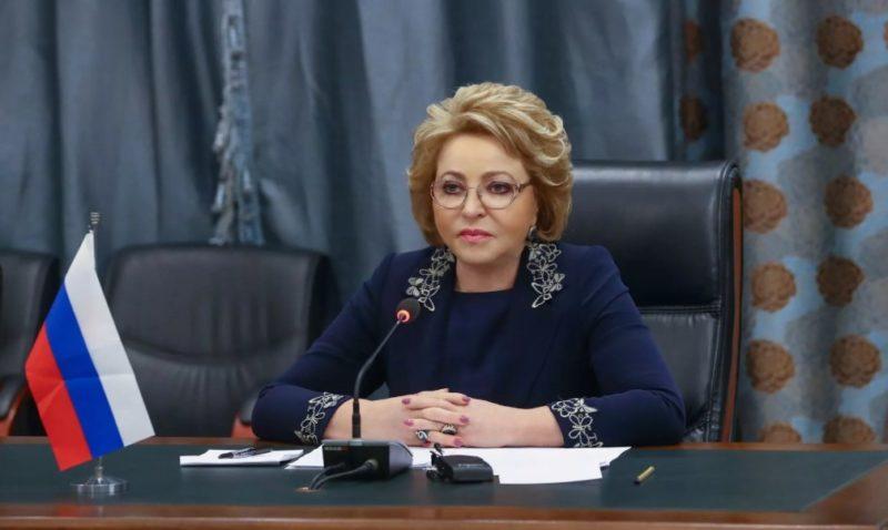 Валентина Матвиенко председатель Совета Федераци