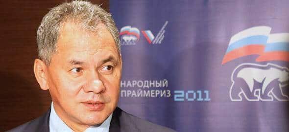 Сергей Шойгу губернатор Московской области от «Единой России»