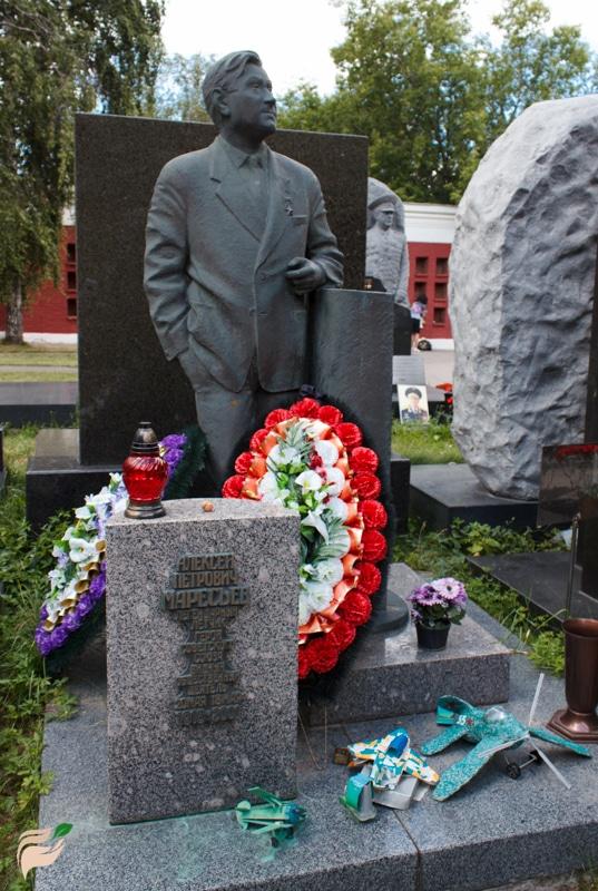 Могила и памятник Алексею Маресьеву