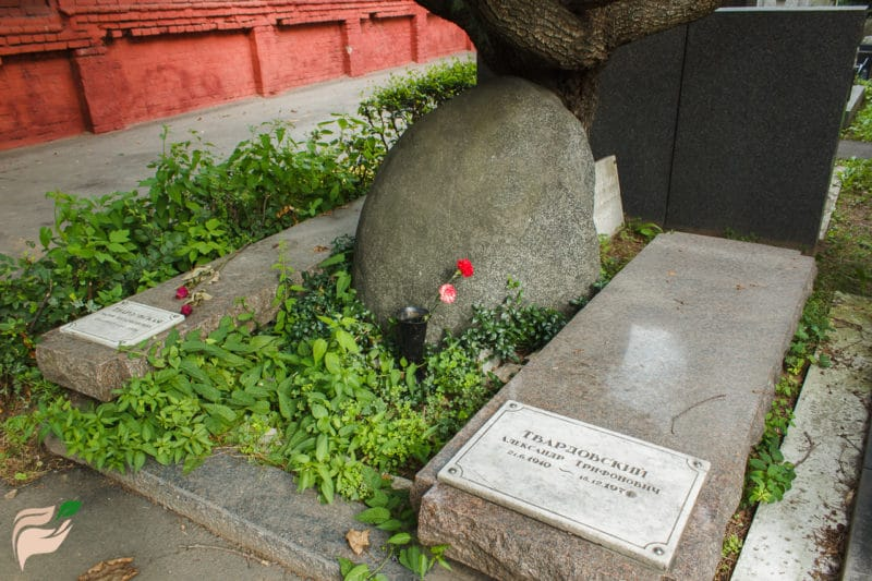 Могила Александра Твардовского